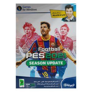 بازی Pes 2021 عادل-فردوسی-پور
